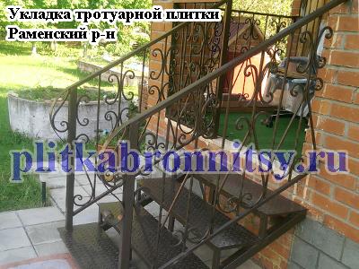 Кованые изделия на заказ Раменский район