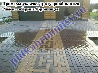 Примеры укладки тротуарной плитки Акварель
