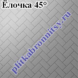 Примеры укладки тротуарной плитки Паркет - Ёлочка 45°