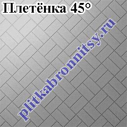 Примеры укладки тротуарной плитки Паркет - Плетёнка 45°