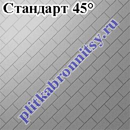 Примеры укладки тротуарной плитки Паркет - Стандарт 45°