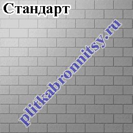 Примеры укладки тротуарной плитки Паркет - Стандарт
