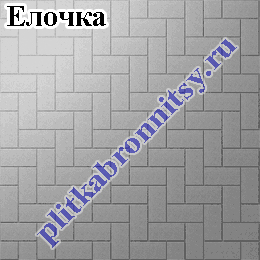 Примеры укладки тротуарной плитки Паркет - Елочка