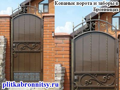 Кованые ворота и заборы в Бронницах (Раменский район Московская область).