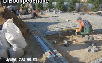 Укладка тротуарной плитки в Воскресенске