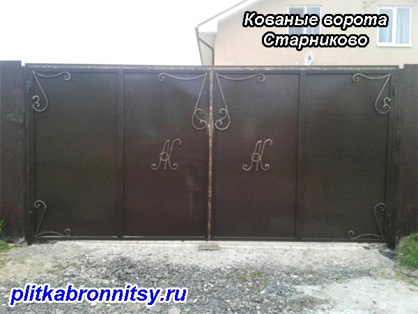 Кованые ворота Старниково