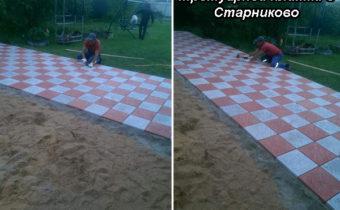 Пример укладки тротуарной плитки в Старниково