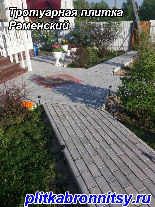 Тротуарная плитка Раменский