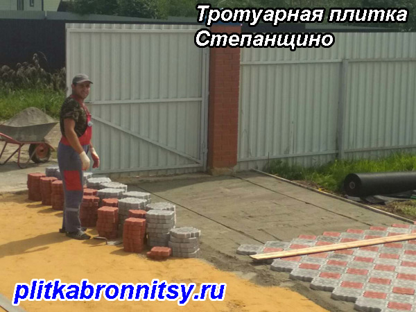 Укладка тротуарной плитки Клевер Краковский в Степанщино