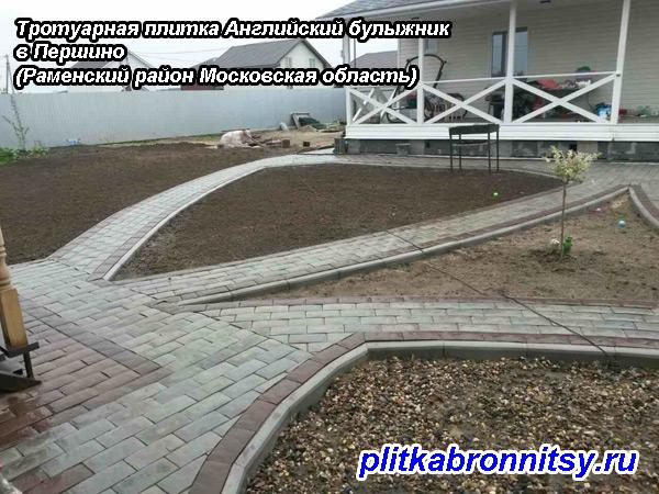 Тротуарная плитка в Першино