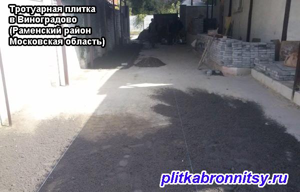 Укладка тротуарной плитки Кирпич Виноградово
