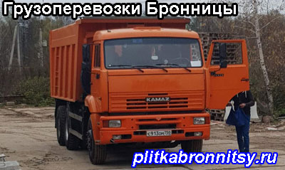 ГрузоперевозкиРаменский район