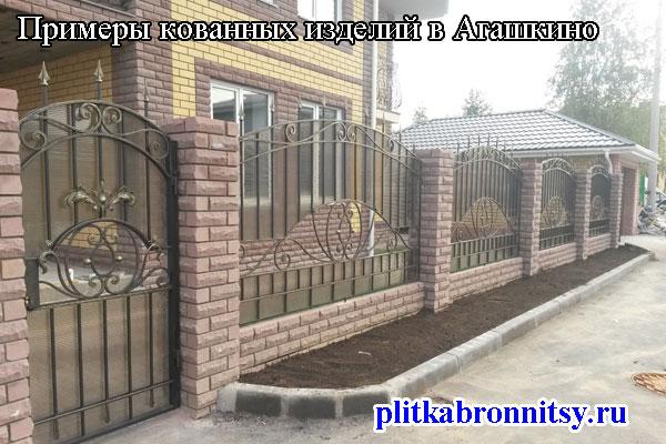 Примеры кованных изделийв деревне Агашкино Раменского района Московской области