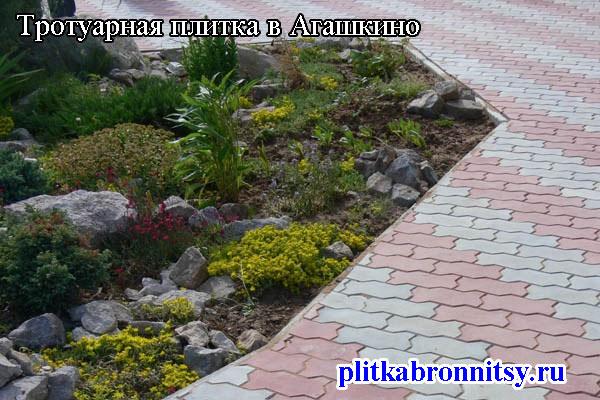 Тротуарная плитка Волна: Агашкино, Раменский район, Московская область