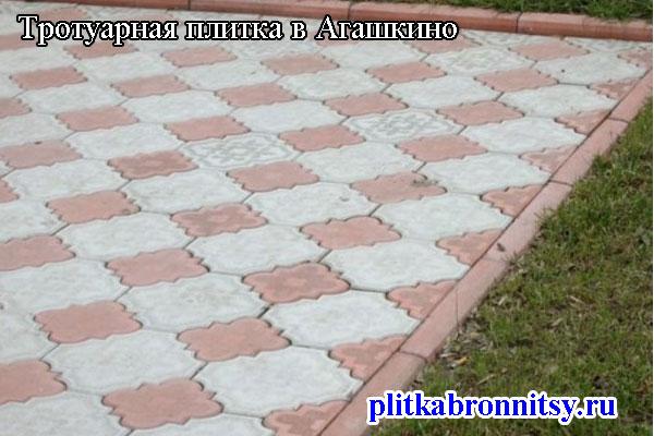 Пример укладки тротуарной плитки Клевер Краковский в селе Агашкино Раменского района Московской области
