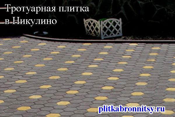 Примеры укладки тротуарной плитки Соты в Никулино