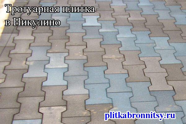 Примеры укладки тротуарной плитки Катушка в Никулино