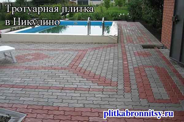 Примеры укладки тротуарной плитки Волна в Никулино
