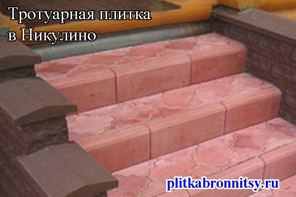 Примеры укладки тротуарной плитки Клевер Краковский (Гжелька) в Никулино