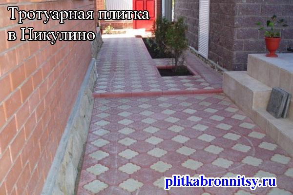 Укладка тротуарной плитки Клевер Краковский (Гжелька) в Никулино