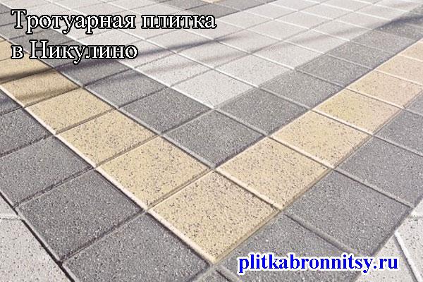 Примеры укладки тротуарной плитки Квадрат в Никулино