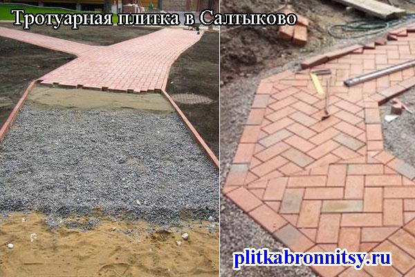 Тротуарная плитка в Салтыково: примеры укладки, фото.