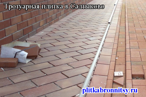 Пример укладки тротуарной плитки Брусчатка(в селе Салтыково Раменского района Московской области)