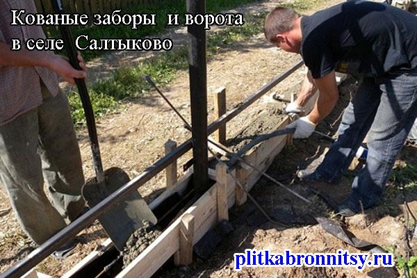 Пример установки кованых ворот в селе Салтыково Раменского района Московской области