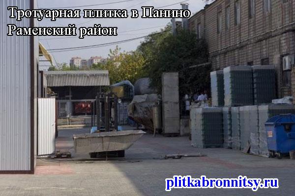 Тротуарная плитка в Панино: заказ, доставка, укладка