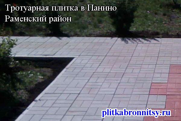 Пример укладки тротуарной плитки 8 кирпичей в Панино (Раменский район, Московская область):