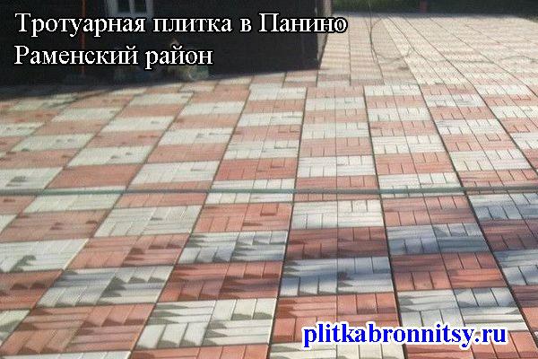 Пример укладки тротуарной плитки 12 кирпичей в Панино (Раменский район, Московская область)