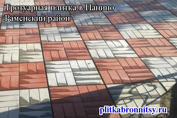 Укладка тротуарной плитки 12 кирпичей в Панино (Раменский район, Московская область)