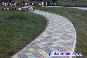 Тротуарная плитка в Рылеево: укладка тротуарной плитки