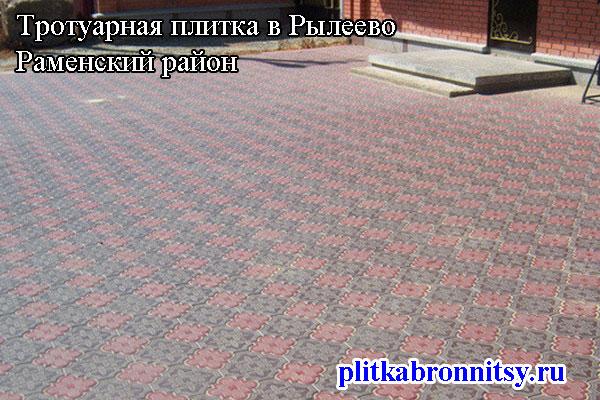 Тротуарная плитка Клевер Краковский в посёлке Рылеево Раменского района Московской области