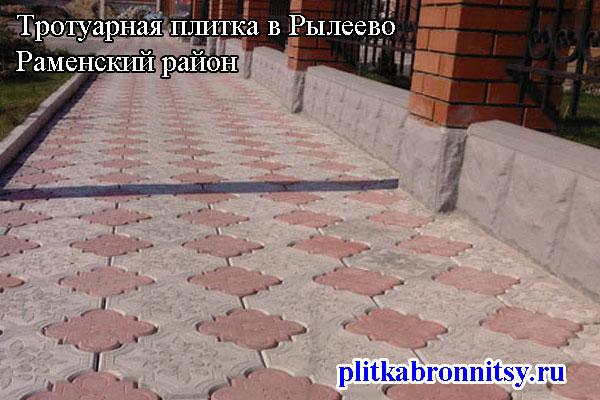 Пример укладки тротуарной плитки Клевер Краковский в посёлке Рылеево Раменского района Московской области