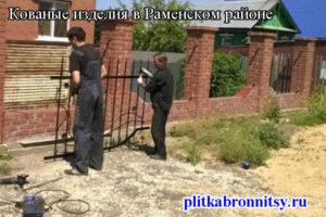 Примеры кованыхрешётокв деревне Толмачёво Раменского района (Московская область)