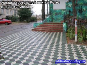 Укладка тротуарной плитки в Аксёново
