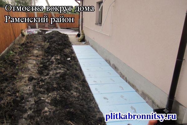Заливка отмостки вокруг дома в Бронницах, Раменский район: примеры, фото