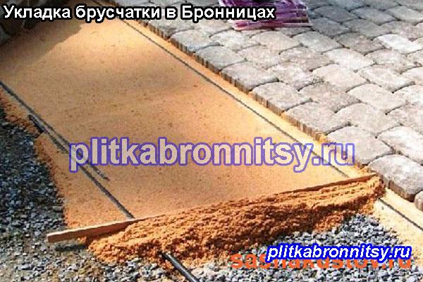 Укладка брусчатки в Бронницах (Раменский район)