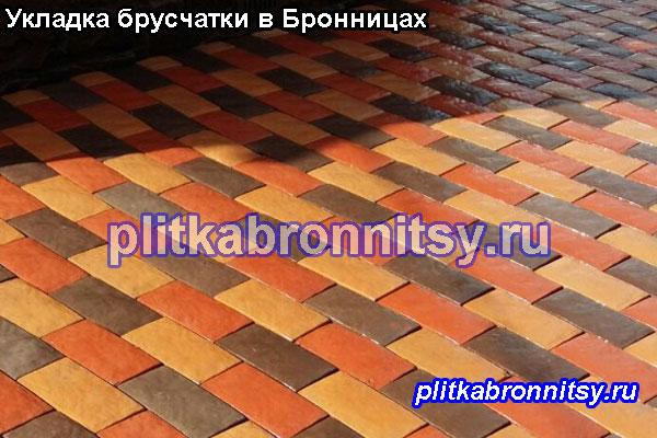 Укладка брусчатки на даче в Бронницах