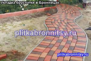 Мощение пешеходных дорожек брусчаткой на даче в Бронницах(Раменский район, Московская область)