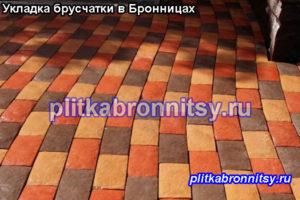 Пример укладки брусчатки на даче в Бронницах