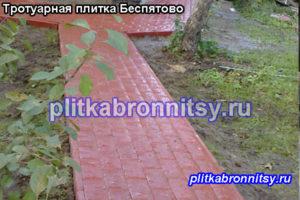 Пример укладки брусчатки на пешеходных дорожках в саду на даче (Беспятово, Раменский район, Московская область)