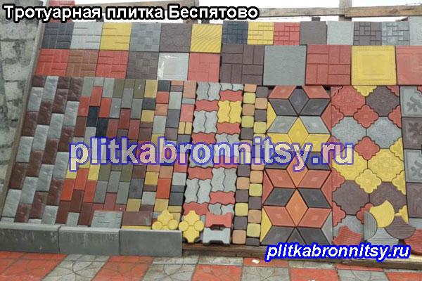 Тротуарная плитка Беспятово: Раменский район, Московская область