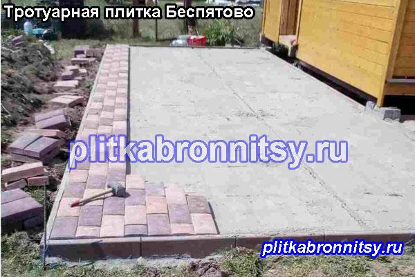 Тротуарная плитка Беспятово: производство и укладка брусчатки