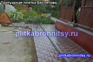 Тротуарная плитка Беспятово: фото примеры с места работы