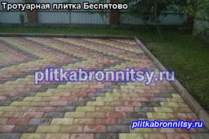 Укладка брусчатки на даче в Беспятово (Раменский район, Московская область)