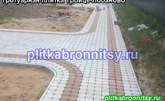 Тротуарная плитка Троице-Лобаново Раменский район