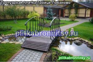 Укладка двухцветной тротуарной плитки Классика на даче в селе Троице-Лобаново Раменского района