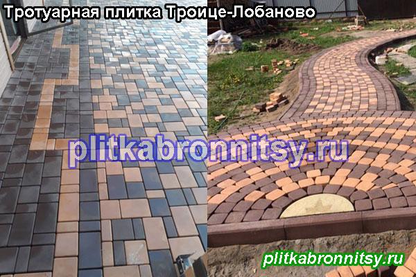 Укладка тротуарной плитки Классика разных размеров на даче в селе Троице-Лобаново Раменского района